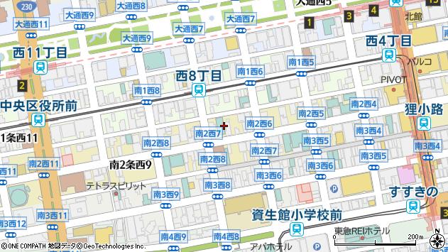 北海道札幌市中央区南2条西7丁目10-1周辺の地図