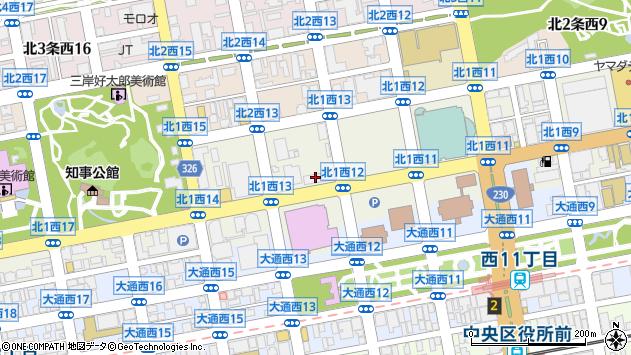北海道札幌市中央区北1条西13丁目周辺の地図