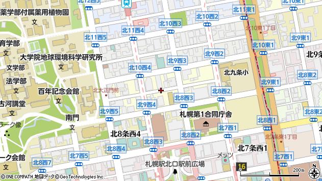 北海道札幌市北区北9条西3丁目周辺の地図