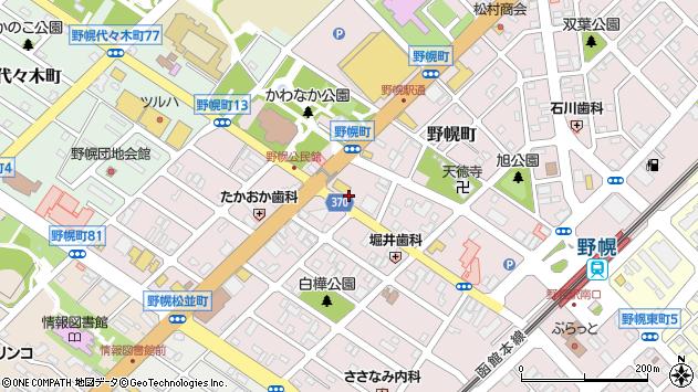 北海道江別市野幌町55-5周辺の地図