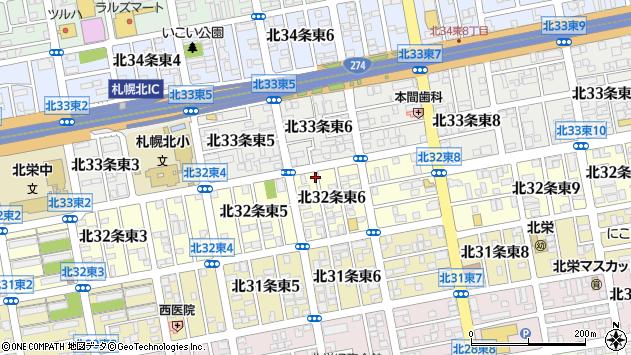 北海道札幌市東区北32条東6丁目周辺の地図