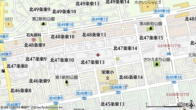 北海道札幌市東区北47条東周辺の地図