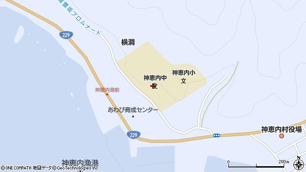 北海道古宇郡神恵内村神恵内村横澗 地図(住所一覧から検索 ...