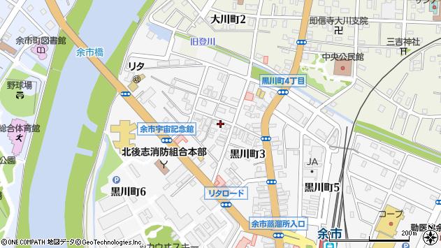 北海道余市郡余市町黒川町2丁目 住所一覧から地図を検索