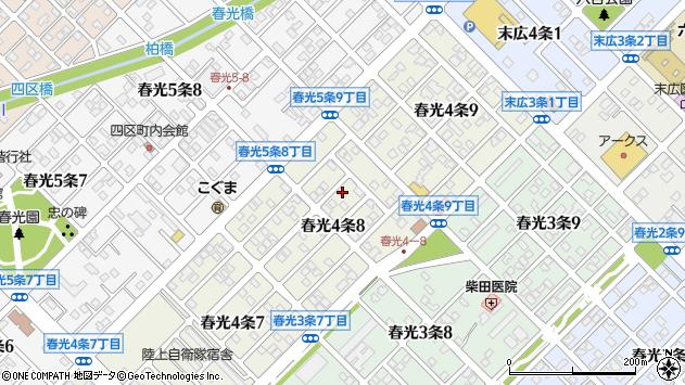 北海道旭川市春光4条8丁目周辺の地図