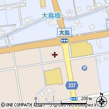 ホーチキ株式会社の転職・求人情報|施工管理(未経験歓迎)東証