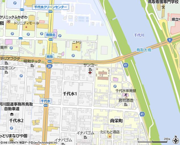 株式会社堀場アドバンスドテクノ/(京都)営業職・商材