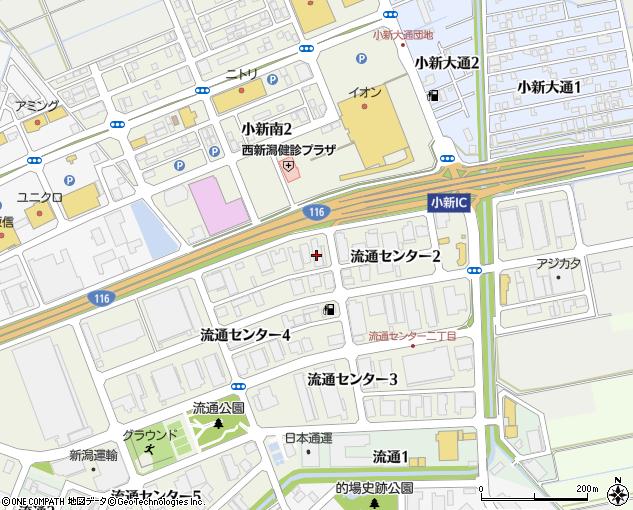 車両の開発/試験【Tier1・Tier2メーカー 三菱自動車工業株式会社