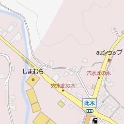 すしべん此木店 - 鳳珠郡穴水町/...