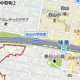 名古屋市立如意小学校[L23105010...