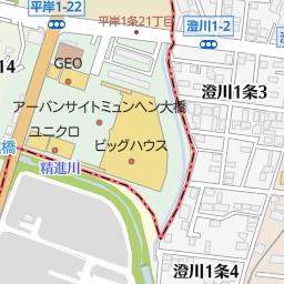 札幌市立澄川西小学校[L01105010...