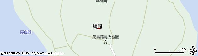 沖縄県竹富町(八重山郡)鳩間周辺の地図