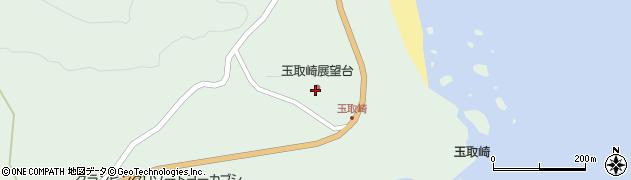 玉取崎展望台周辺の地図
