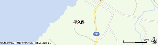 沖縄県石垣市平久保周辺の地図
