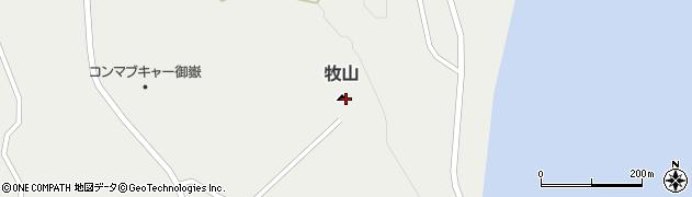 牧山周辺の地図