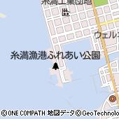 サザンビーチホテル&リゾート沖縄 プールサイドレストラン Southern Terrace