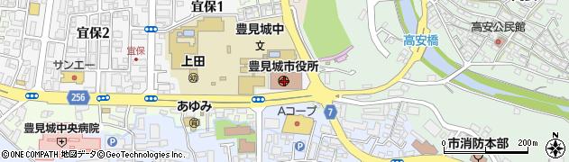 沖縄県豊見城市周辺の地図