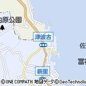 琉球新報 佐敷センター