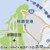 沖縄都市モノレール株式会社 那覇空港駅