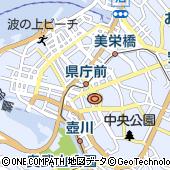 沖縄都市モノレール株式会社 県庁前駅