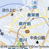 琉球放送(株)本社