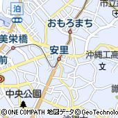 沖縄都市モノレール株式会社 安里駅
