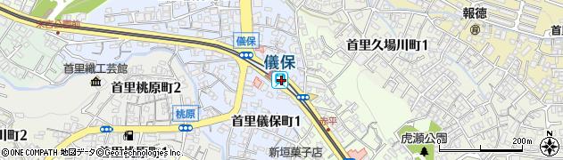沖縄県那覇市周辺の地図