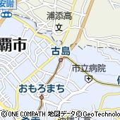 沖縄都市モノレール株式会社 古島駅