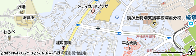 沖縄県浦添市経塚周辺の地図