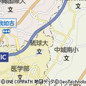 琉球大学 千原キャンパス