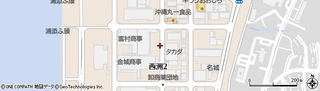 沖縄県浦添市西洲周辺の地図