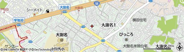 沖縄県宜野湾市大謝名周辺の地図