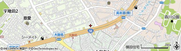 ウィークリーハーバービュー マンション宜野湾館周辺の地図