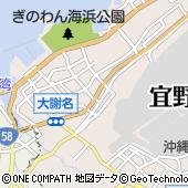 ドコモショップ 宜野湾R58号店