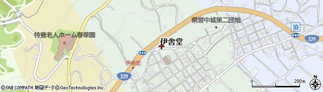 沖縄県中城村(中頭郡)伊舎堂周辺の地図