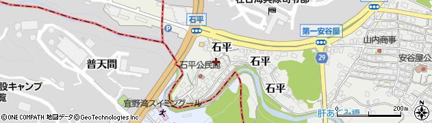 沖縄県中頭郡北中城村安谷屋周辺の地図