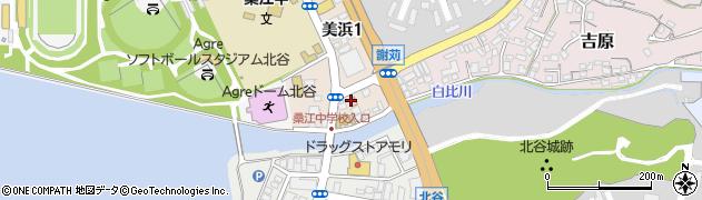 沖縄県中頭郡北谷町美浜周辺の地図