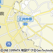 沖縄電力株式会社コールセンター停電のお問合せ うるま支店