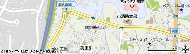 美里団地周辺の地図