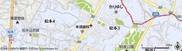 沖縄県沖縄市松本周辺の地図