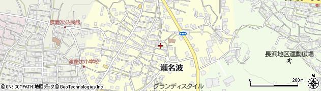 沖縄県中頭郡読谷村瀬名波周辺の地図
