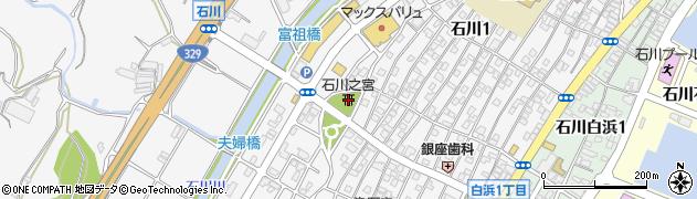 石川之宮周辺の地図
