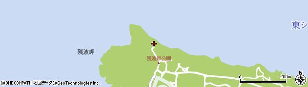残波岬灯台周辺の地図