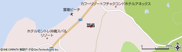 沖縄県国頭郡恩納村冨着周辺の地図