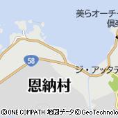 オリエンタルヒルズ沖縄 RESTAURANT ぬーじ