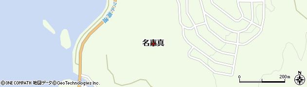 沖縄県国頭郡恩納村名嘉真周辺の地図
