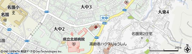 沖縄県食品衛生協会 北部支部(一般社団法人)周辺の地図