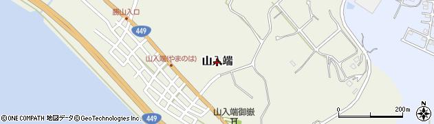沖縄 県 名護 市 天気