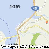 株式会社琉球銀行本部支店