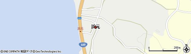 沖縄県本部町(国頭郡)浜元周辺の地図